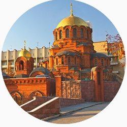 Новосибирск3