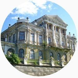 Пермь3