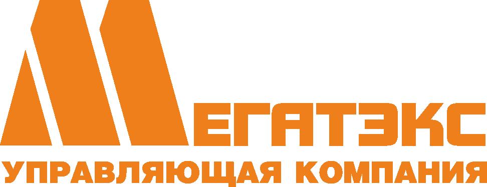 УК МЕГАТЭКС